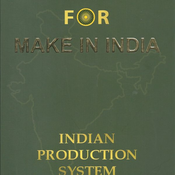 MADE IN INDIA FOR MAKE IN INDIA by C. Narsimhan