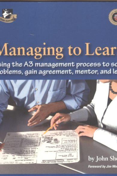 Managing to Learm by John Shook_KKbooks