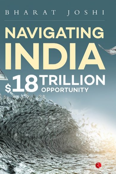 Navigating India written by Bharat Joshi