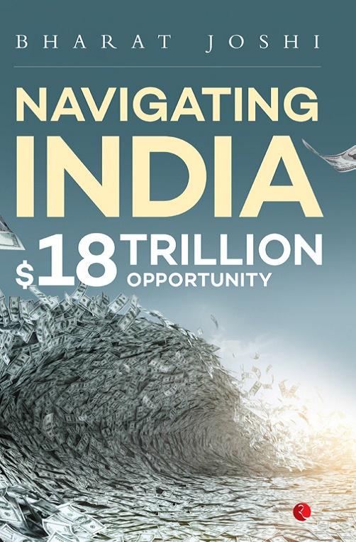 Navigating India written by Bharat Joshi