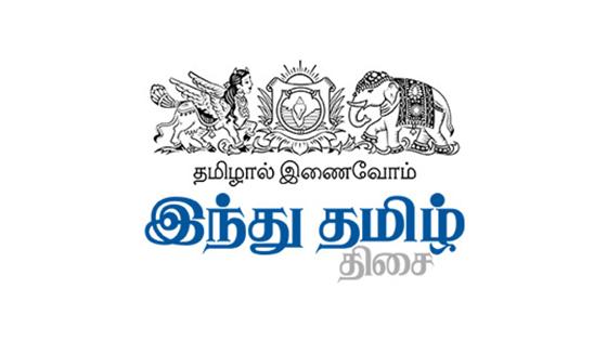 Hindu_tamil_thisai_KKbooks